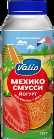 Йогурт питьевой «Valio Мехико смусси» с клубникой и гуавой 1,9 %, 330 г