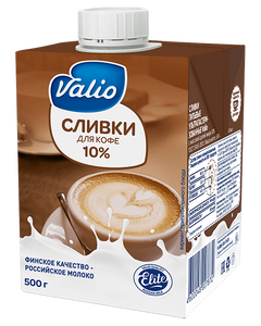 Сливки Valio, 500 мл, 10 %, ультрапастеризованные