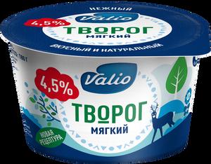 Творог Valio «Мягкий», 4.5 %, 180 г