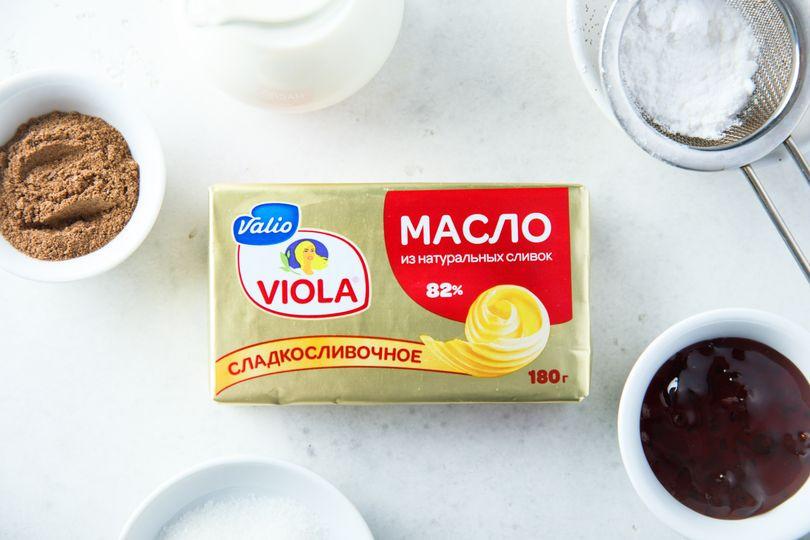 Масло сладкосливочное Viola.jpg