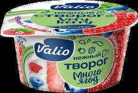 Творог Valio с черникой и клубникой Clean Label®, 3.5 %, 140 г
