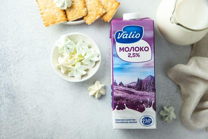 Молоко Valio UHT 2.5.jpg
