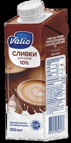 Сливки Valio, 250 мл, 10 %, ультрапастеризованные
