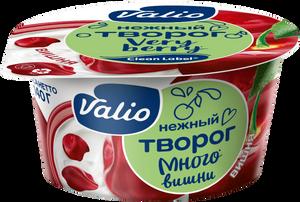 Творог Valio с вишней Clean Label®, 3.5 %, 140 г