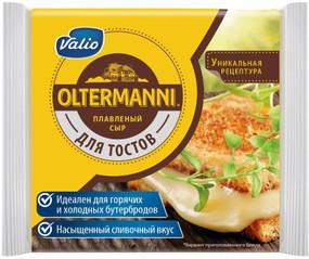 Сыр плавленый Oltermanni® в ломтиках, массовая доля жира в сухом веществе 45 %