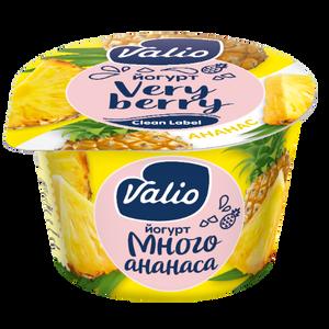 Йогурт Valio с ананасом Clean Label®, 2.6 %, 180 г