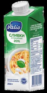 Сливки Valio, 250 мл, 20 %, ультрапастеризованные