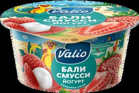 Йогурт «Valio Clean Label Бали смусси» с клубникой и личи, 140 г