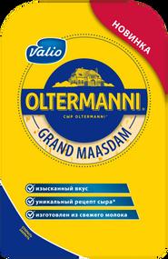Сыр полутвердый Oltermanni Grand Maasdam, 130 г