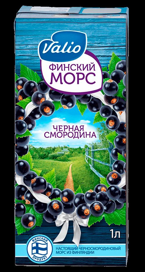Морс Valio черносмородиновый, 1л