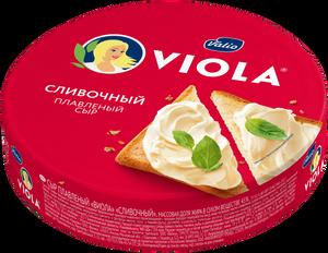 Сыр плавленый Viola «Сливочный», 130 г