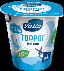 Творог Valio «Мягкий» обезжиренный, 340 г