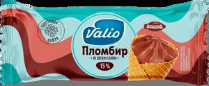 Мороженое пломбир шоколадный в вафельном сахарном рожке с молочным шоколадом Valio, 90 г