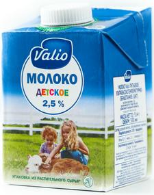 Молоко Valio UHT 2,5 % для детей старше 3-х лет, 500 мл