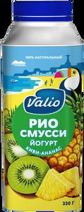 Йогурт питьевой «Valio Рио смусси» с киви и ананасом 1,9 %, 330 г