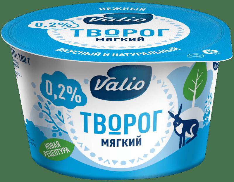 Творог Valio «Мягкий» обезжиренный, 180 г