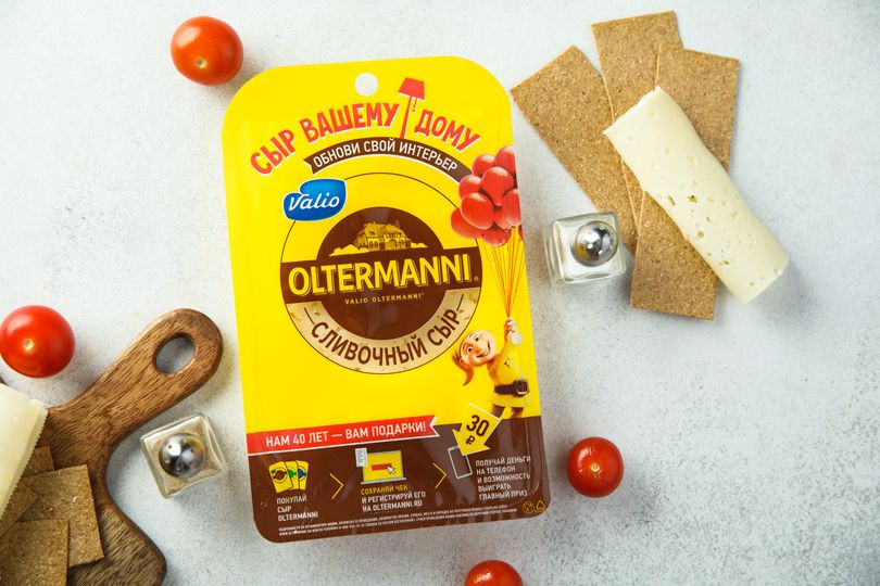 Сыр полутвердый Oltermanni Сливочный.jpg