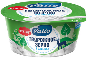 Продукт творожный зерненый Valio «Творожное зерно» в сливках, 130 г