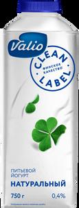 Йогурт питьевой Valio без наполнителя Clean Label®, обезжиренный, 750 г