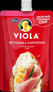 """Сыр плавленый Viola """"Ветчина и пармезан"""", 180 г"""