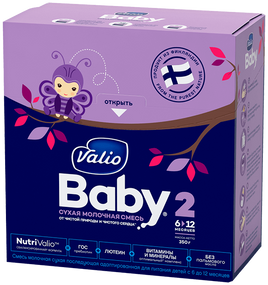 Смесь молочная cухая последующая адаптированная Valio Baby 2 NutriValio для питания детей с 6 до 12 месяцев